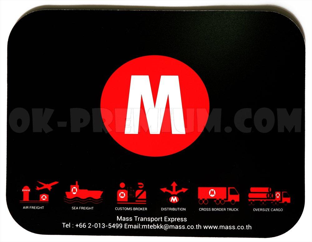 T1508 แผ่นรองเมาส์ ที่รองเมาส์ Mouse pad ของพรีเมี่ยม ของชำร่วย ของที่ระลึก ของฝาก ของแจก สินค้าโปรโมชั่น