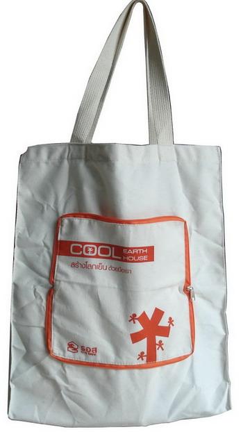 T1708 กระเป๋าผ้าดิบ  กระเป๋าผ้าดิบของชำร่วย  กระเป๋าผ้าดิบพรีเมี่ยม  กระเป๋าผ้าดิบของที่ระลึก