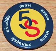 T2056 เข็มกลัดวงกลม เข็มกลัด เข็มกลัดสี่เหลี่ยม เข็มกลัดวงรี เหรียญเข็มกลัด Badge สินค้าพรีเมี่ยม เข็มกลัดพรีเมี่ยม ของแจก ของชำร่วย ของแถม สมนาคุณ