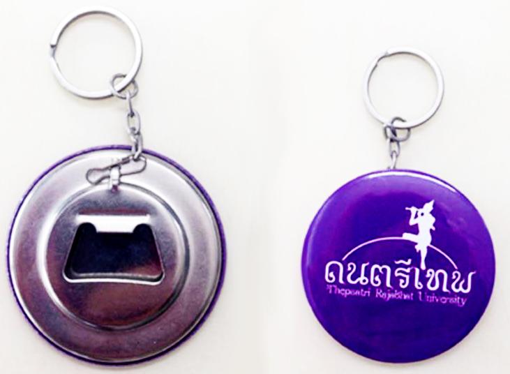 T2052 พวงกุญแจ เข็มกลัดพรีเมี่ยม พวงกุญแจกระจก พวงกุญแจที่เปิดขวด ของแจก ของแถม ของพรีเมี่ยม เข็มกลัดวงกลม เข็มกลัดสี่เหลี่ยม