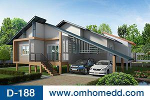 บริษัทรับสร้างบ้าน,แบบบ้าน,แบบบ้านชั้นเดียว,แบบบ้านสองชั้น,แบบบ้านฟรี,แบบบ้านราคาประหยัด,รั้ว,ถมดิน,รับเหมาก่อสร้าง,แบบบ้านสวย,แบบบ้านขายดี,ก่อสร้าง,รับเหมา,แบบบ้านโมเดิร์น,รับสร้างบ้าน ,แบบบ้าน ,แบบบ้านสวย ,แบบบ้านราคาถูก