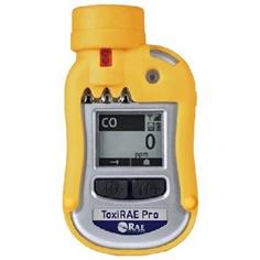 Gas Detecto, เครื่องวัดแก๊ส ,เครื่องวัดแอมโมเนียม เครื่องวัดแอลกอฮอลล์