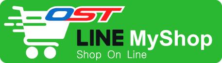Line, my shop