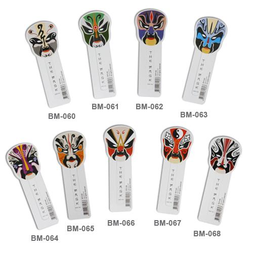 bookmark, mask, plastic pp