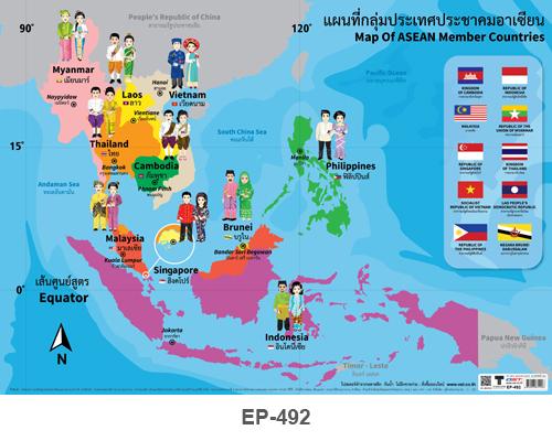 โปสเตอร์พีพี#EP-492/แผนที่&ชุดประจำชาติกลุ่มประเทศอาเซียน