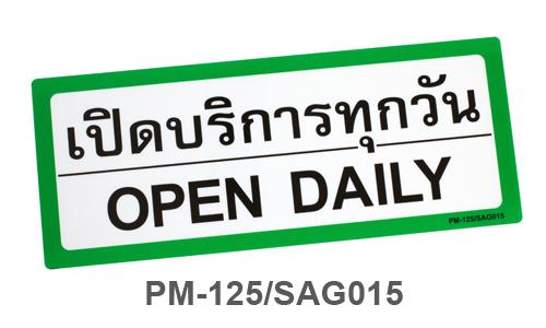 PM-125/SAG015