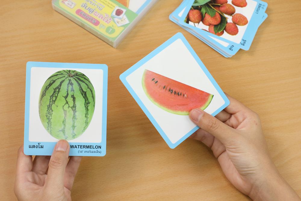 บัตรคำศัพท์2ภาษา#ET-326 ชุดจับคู่ผลไม้