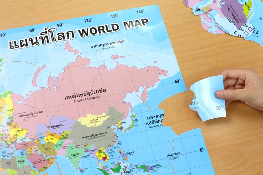 จิ๊กซอว์แผนที่โลก #ET-538 (37ชิ้น) ขนาด 49x69cm