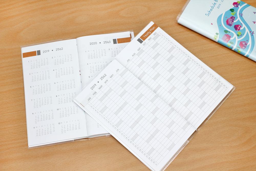 สมุดโน้ตปฏิทิน Schedule Book ปี 2562 NM-254-265