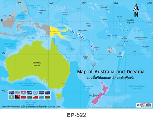 ออสเตรเลีย