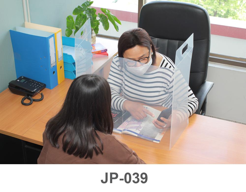 ฉากกั้นพกพาป้องกันการแพร่กระจายเชื้อโรค JP-039