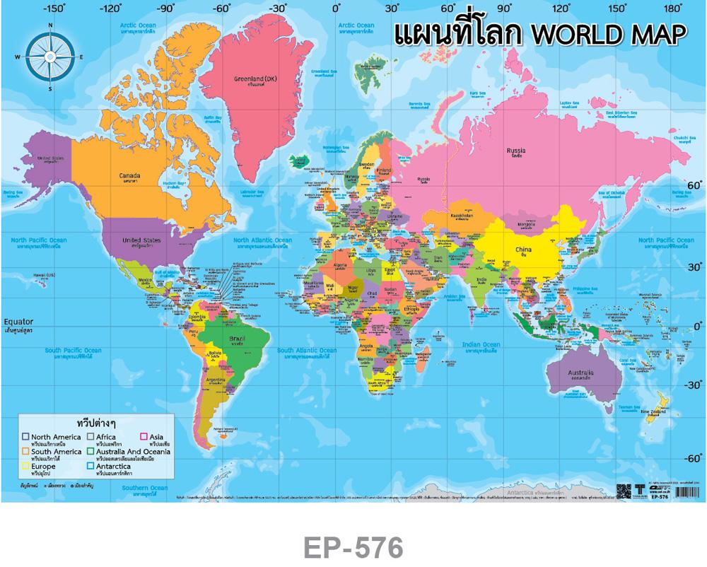 แผนที่โลก,world,map, EP-576