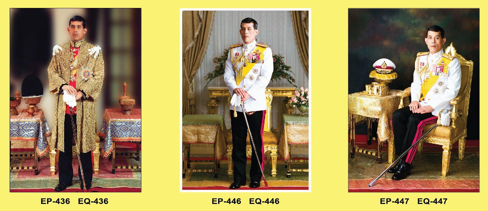 ร.10, กษัตริย์, รัชกาลที่ 10, King, Thailand