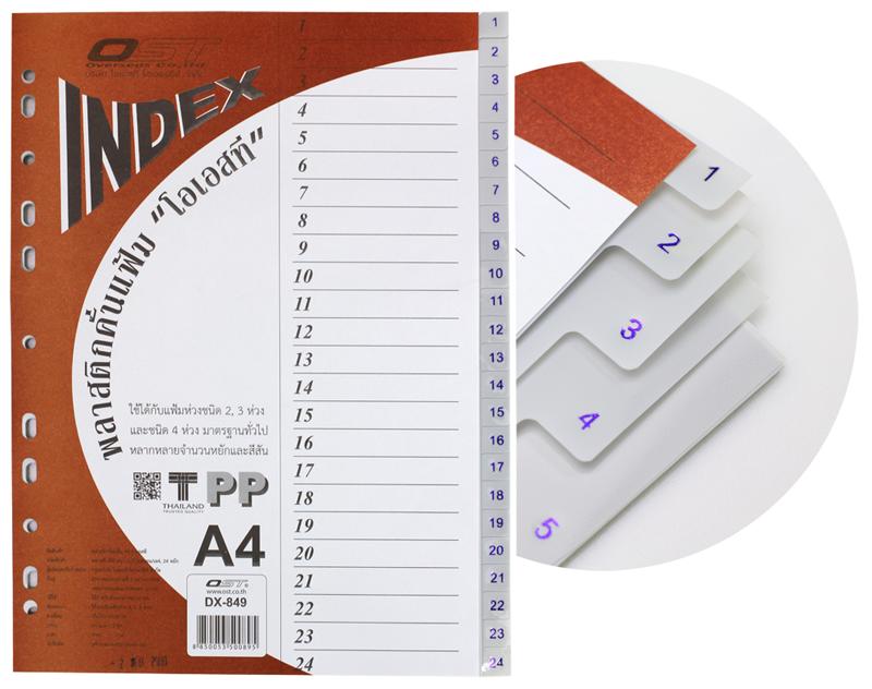 พลาสติกคั่นแฟ้ม คั่นเอกสาร index divider