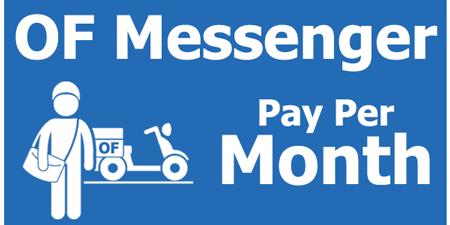 แมสเซ็นเจอร์ พนักงานรับส่งเอกสาร : OF Messenger