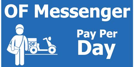 แมสเซ็นเจอร์ รับส่งเอกสาร รายวัน : OF Messenger