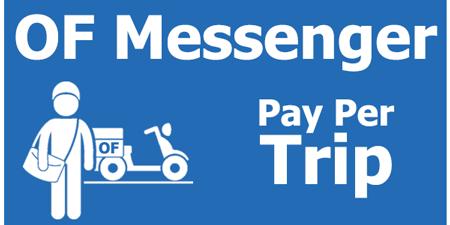 บริการส่งเอกสาร แมสเซ็นเจอร์ รายเที่ยว : OF Messenger