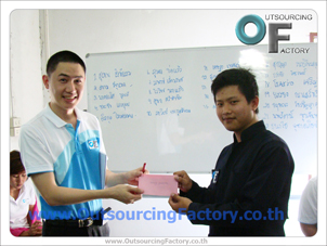 พนักงานส่งเอกสาร กำลังรับซอง รางวัล