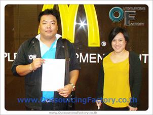 11/10/2555 คุณโกวิทย์ ได้เข้าเยี่ยมลูกค้า บริการแมสเซ็นเจอร์ ที่ประกอบธุรกิจ อาหาร Fast-Food ยัก์ใหญ่ ระดับโลก