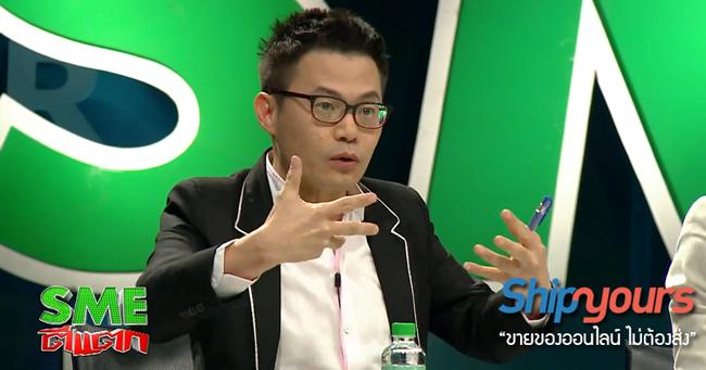 อ.ธันยวัชร์ : Shipyours คลังสินค้าออนไลน์ ในรายการ SMEตีแตก