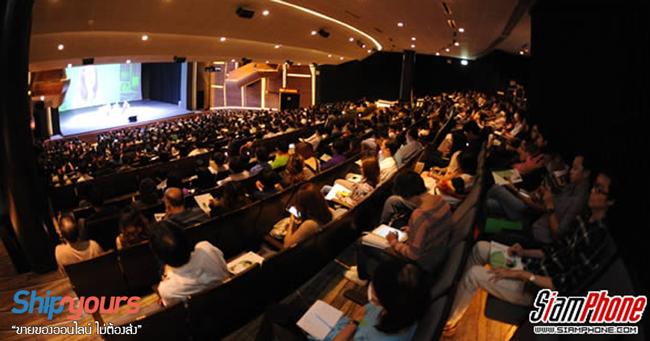 ผู้ร่วมฟังสัมนา KBank Digital Plantform ส่วน บริการแพ็คของ บริการแพ็คสินค้า ออนไลน์