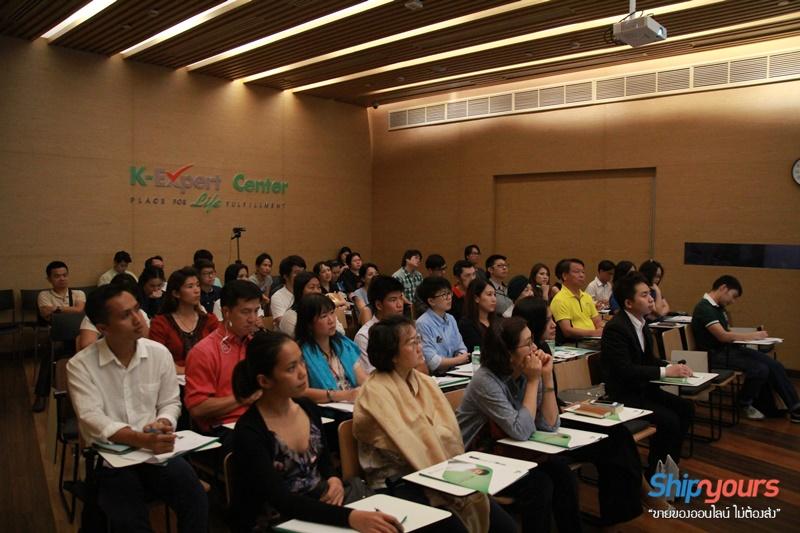ผู้เข้าร่วมฟังบรรยาย การบริหารร้านค้าออนไลน์ ที่ K-expert