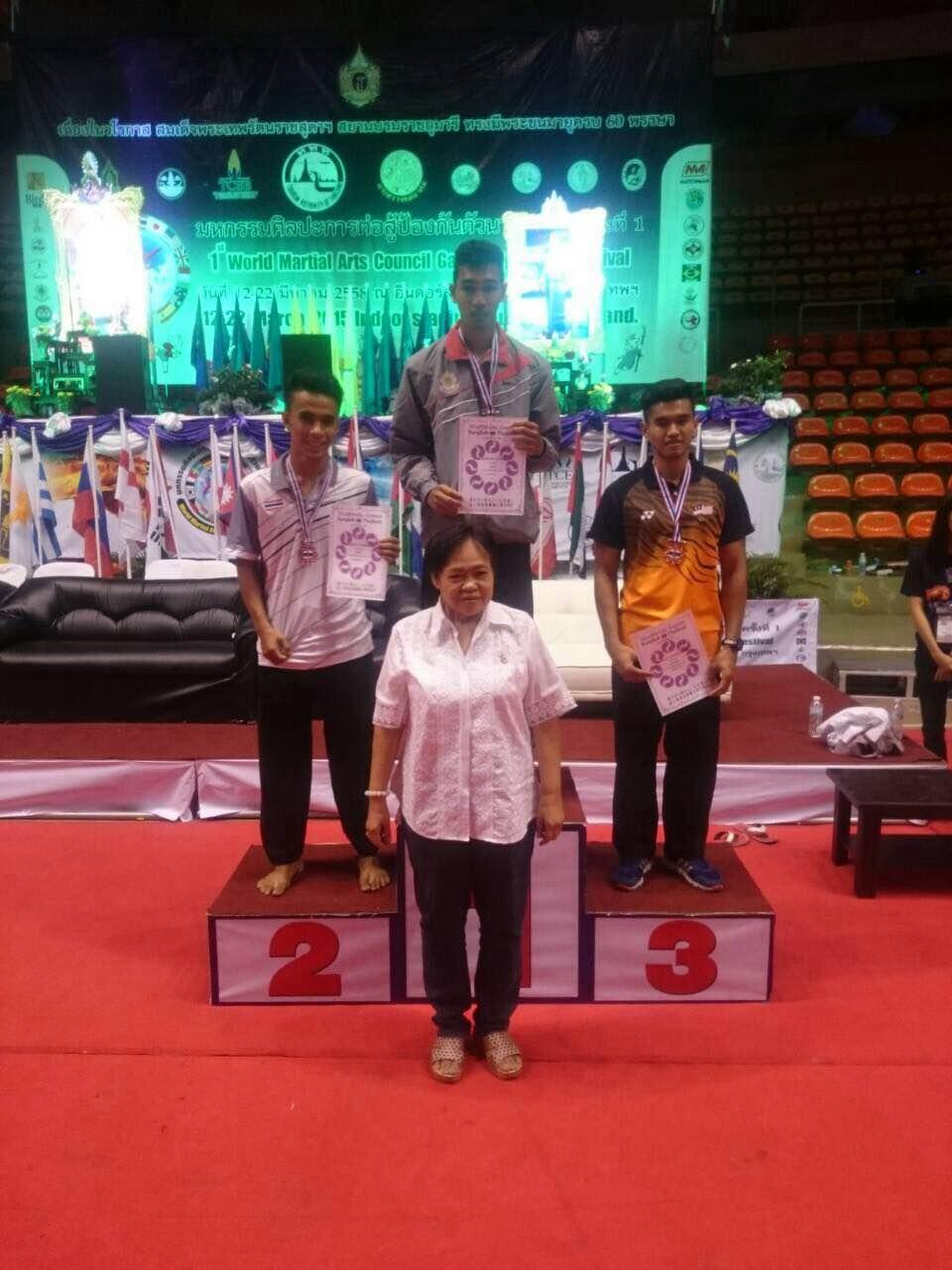 รุ่น E ชาย นายกูอิบรอเฮม กูบาฮา เหรียญทอง World MAC Games 2015