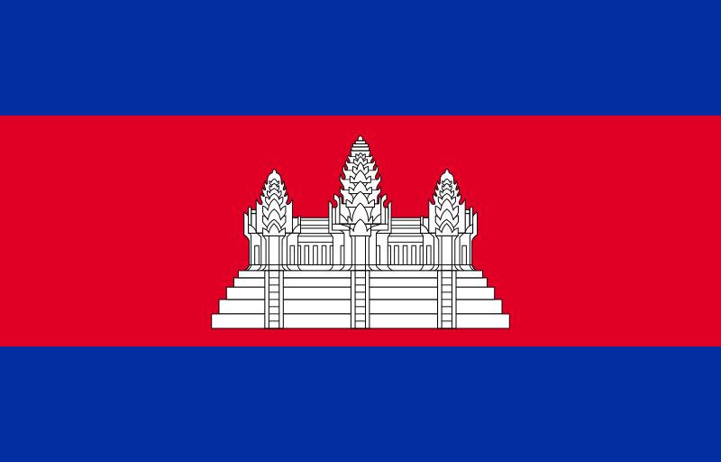รับแปลภาษากัมพูชา (เขมร) รับแปลภาษาเขมร
