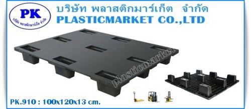 PK.910  110x110x13 cm.