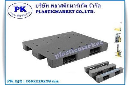 PK.152  x100x120x18 cm.
