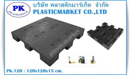 PK.120 size 120x120x15 cm.