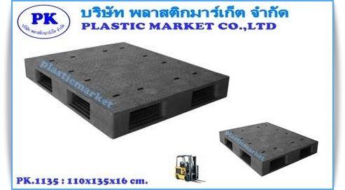 PK. 1135  110x135x16 cm.