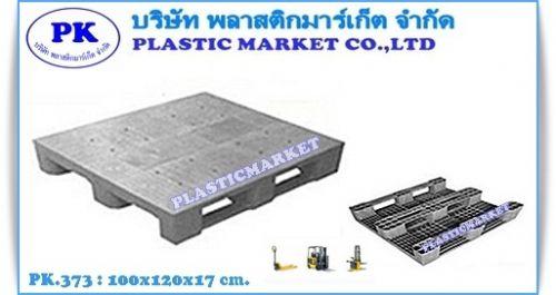 PK.373  100x120x17 cm. Cold Pallet