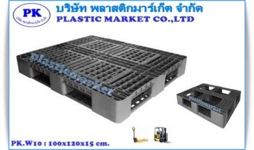 PK.W10  100x120x16 cm.