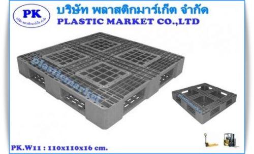 PK. W 11  110x110x16 cm.