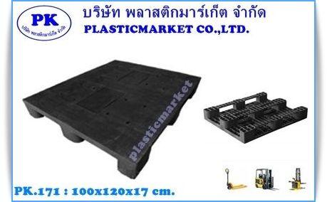 PK.171 : 100x120x17 cm.