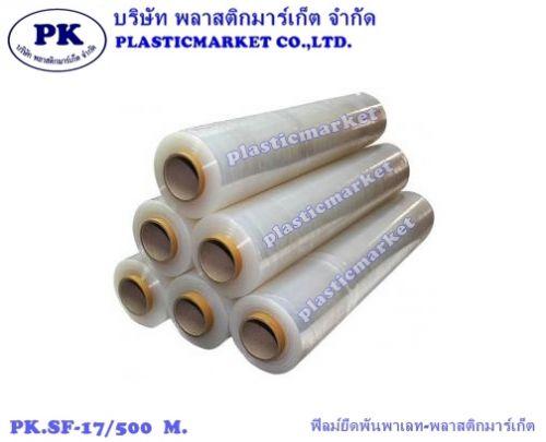 PK.SF 17/500 F