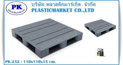 PK.121 --- 110x110x15 cm.