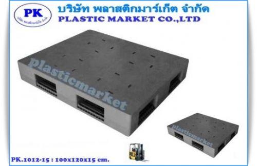 PK.1012-15   100x120x15 cm.