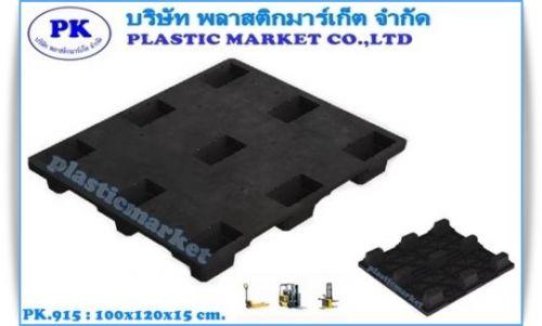 PK.915  100x120x15 cm.