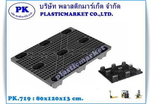 PK. 719   80x120x13 cm.