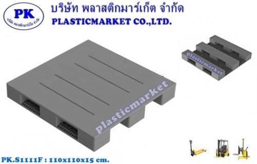 PK.S 1111f ขนาด 110x110x15 cm.
