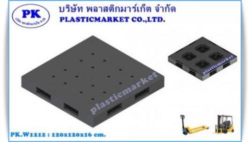 PK. W 1212  120x120x16 cm.