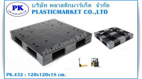 PK.432 size 120x120x18 cm.