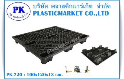 PK.720 size 100x120x13 cm.