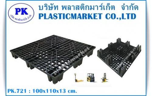 PK.721 size 100x110x13 cm.