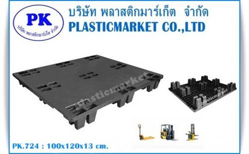 PK.724 size 100x120x13 cm.