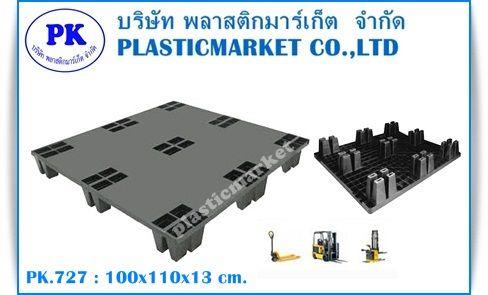 PK.727 size 100x110x13 cm.
