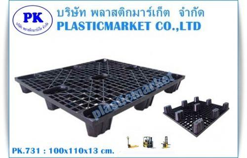 PK 731 size 100x110x13 cm