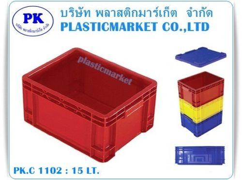PK.C 1102 container 15 lt.